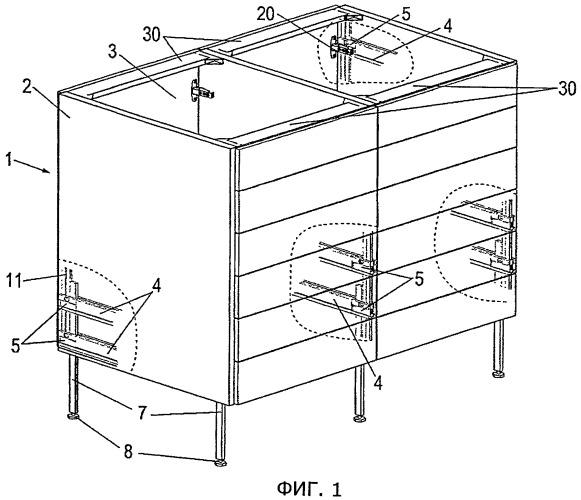 Стенка мебели и предмет мебели