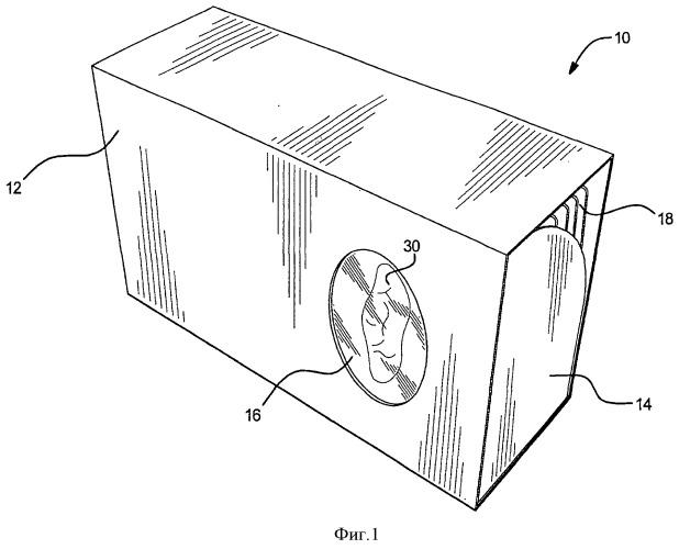 Упаковочная тара для идентификации и хранения расходуемых продуктов