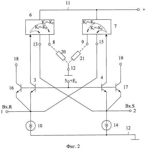 Rs-триггер с многозначным внутренним представлением сигналов