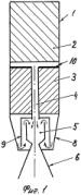 Ракетный двигатель староверова-12
