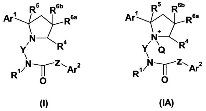Пирролидинилалкиламидные производные, их получение и терапевтическое применение в качестве лигандов рецептора ccr3