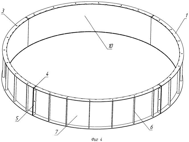 Коллектор вентилятора и способ его изготовления