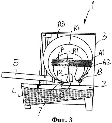 Распылительное устройство для машины для мытья колес