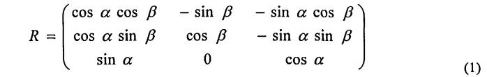 Вращающееся не зависящее от ориентации гравиметрическое устройство и способ коррекции систематических ошибок