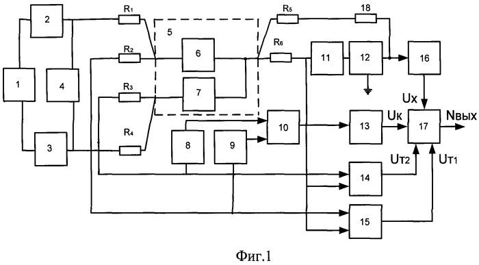 Устройство формирования выходного сигнала индуктивного дифференциального измерительного преобразователя