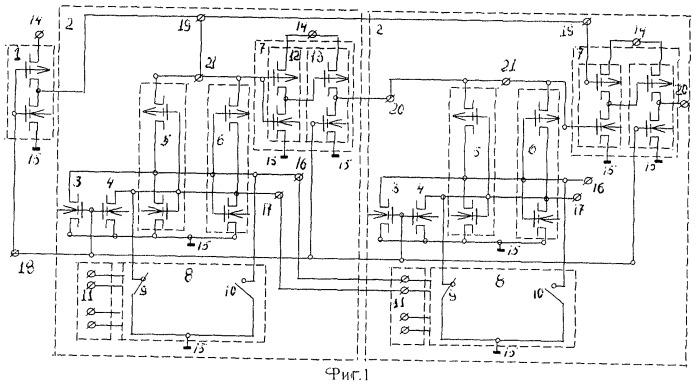 Каскадное парафазное логическое устройство