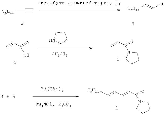 Способ получения 1-[(2е,4е)-дека-2,4-диеноил]пирролидина
