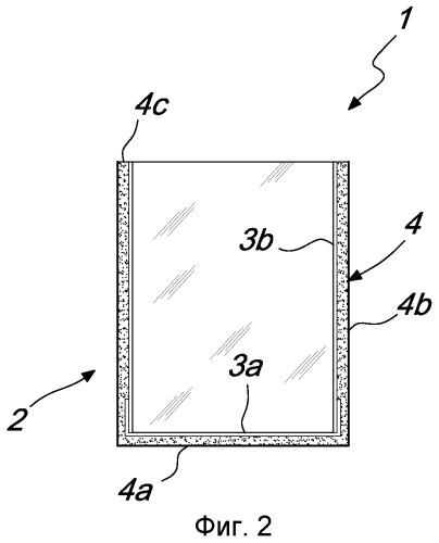 Контейнер барьерного типа, выполненный из пластмассы