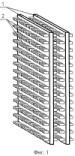 Регулярная насадка для тепло-и массообменных аппаратов с периодическим орошением