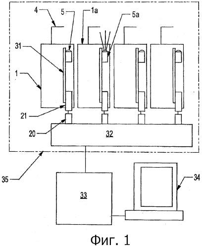 Способ и устройство для извлечения, вставки и закрепления приемных контейнеров в лотке для приемных контейнеров
