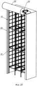 Способ изготовления многослойных панелей, многослойная панель, раскладная опалубка для изготовления многослойных панелей, технологическая линия по изготовлению многослойных панелей, способ возведения монолитно-каркасного здания из многослойных панелей с декоративной наружной отделкой