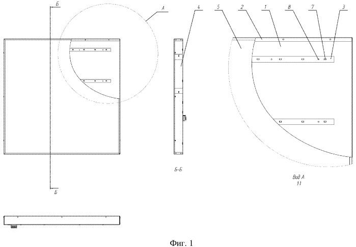 Способ изготовления светодиодного светильника и светодиодный светильник, выполненный по этому способу