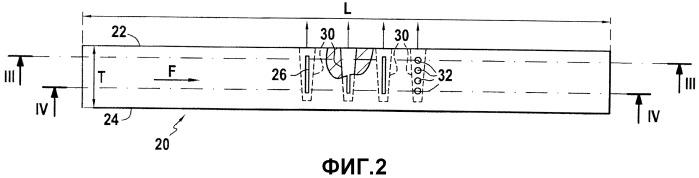 Диффузор, имеющий лопатки с отверстиями, и газотурбинный двигатель, содержащий такой диффузор