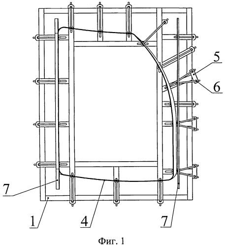 Форма для моллирования листового стекла