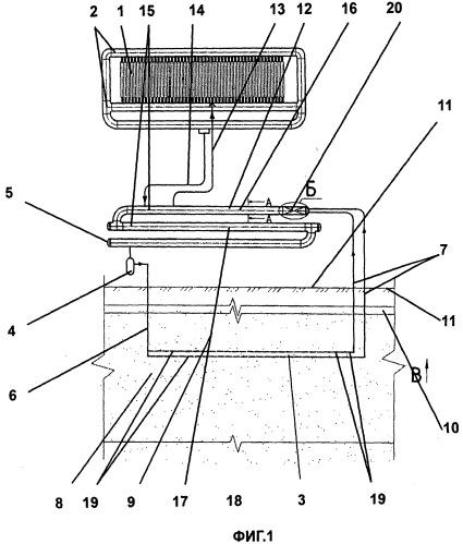 Система для температурной стабилизации оснований сооружений на вечномерзлых грунтах