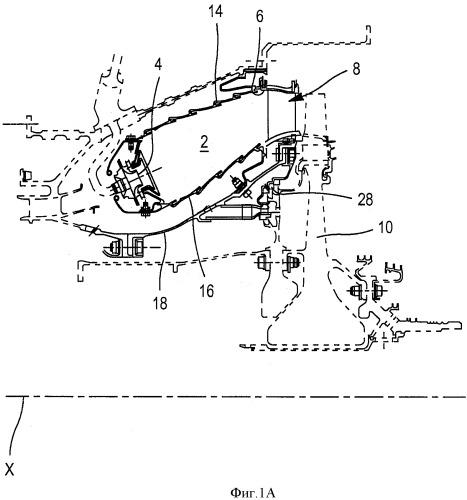 Узел неподвижных лопаток для облегченного газотурбинного двигателя и газотурбинный двигатель, содержащий, по меньшей мере, один такой узел неподвижных лопаток