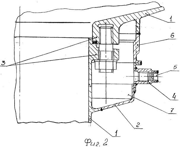 Устройство защиты пневмогидравлического соединения стыкуемых объектов и способ его контроля на герметичность