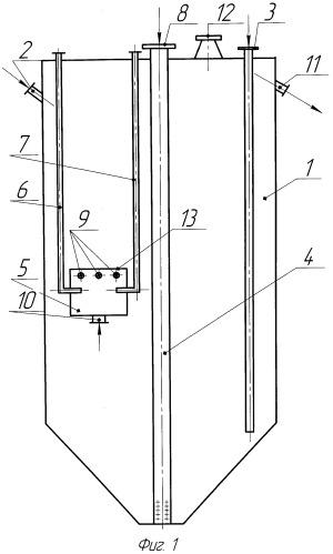 Аппарат для гидрометаллургической обработки сырья