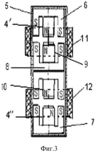 Инерционный магнитоэлектрический генератор