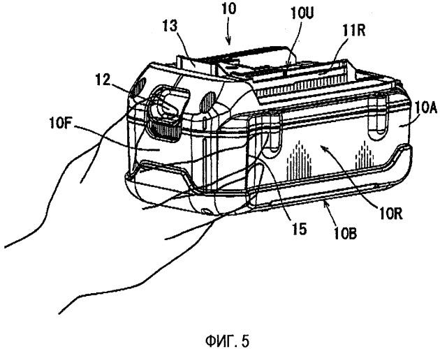Аккумуляторная батарея (варианты) и узел электрического инструмента и аккумуляторной батареи (варианты)