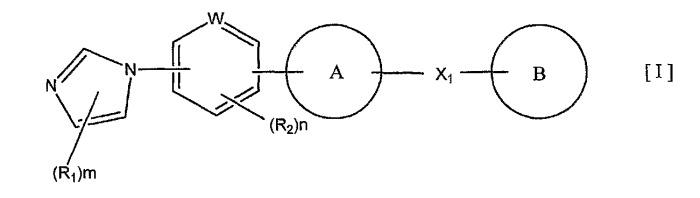 Азотсодержащие конденсированные гетероциклические соединения и их применение в качестве ингибиторов продукции бета-амилоида