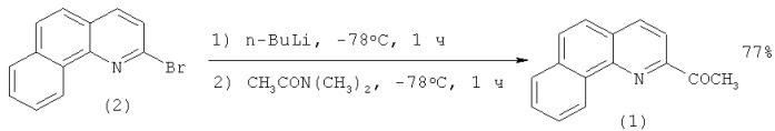 Способ получения 2-ацетилбензо[h]хинолина