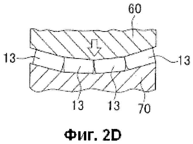Постоянный магнит, способ его изготовления, и ротор и двигатель с внутренним постоянным магнитом(ipm)