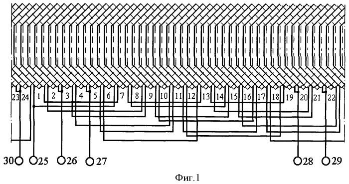 Асинхронный генератор с восьмиполюсной статорной обмоткой
