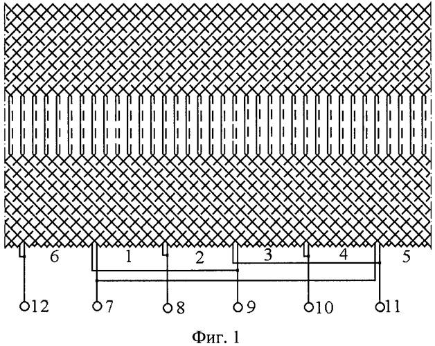 Многофункциональный автономный асинхронный генератор