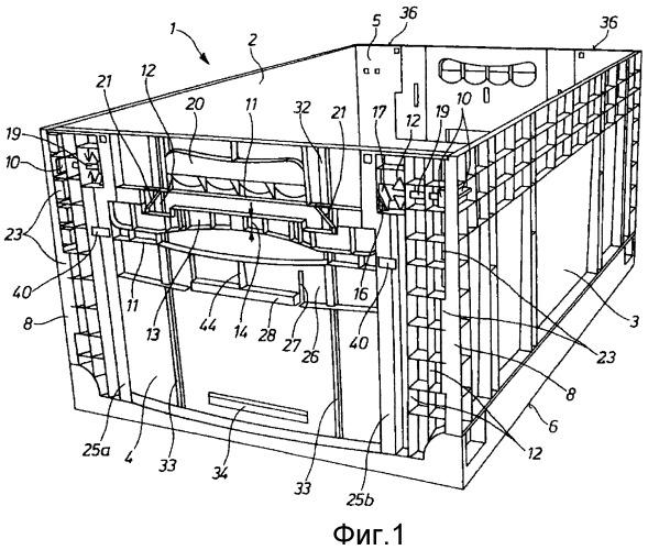 Устройство для деблокировки откидных боковых стенок ящиков или контейнеров