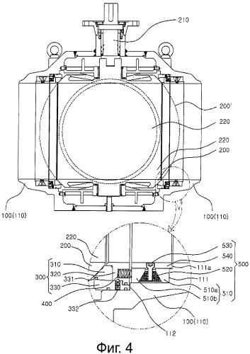 Клапан с регулировкой контактного давления