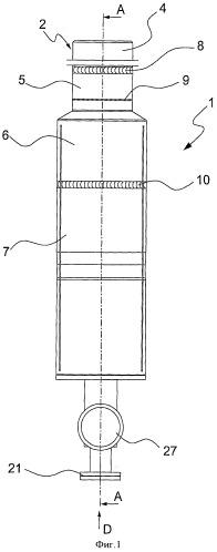 Электрод для электрической дуговой печи постоянного тока непрерывного действия