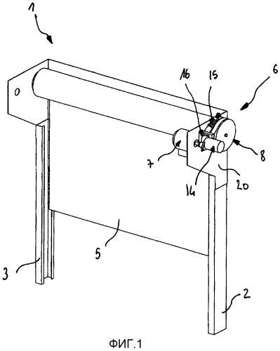 Устройство привода механизированной двери с гибким занавесом, препятствующее опусканию