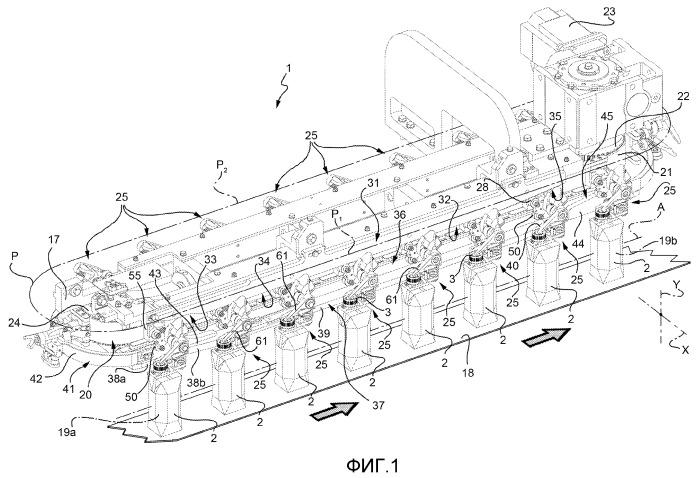 Прижимное устройство для приложения давления к открывному устройству, прикрепленному к упаковке пищевого продукта, который может заливаться в трубу упаковочного материала