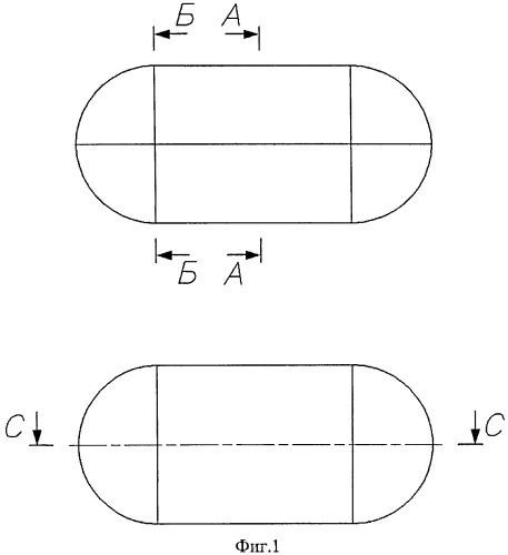 Способ сборки и устройство многослойной емкости