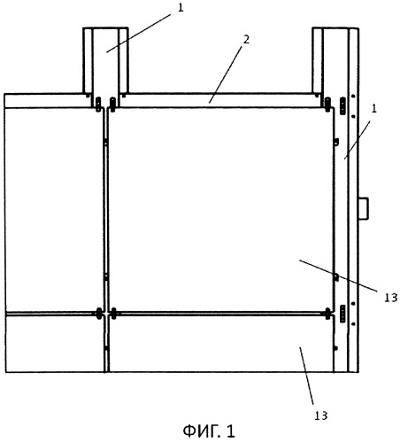 Система навесных фасадов