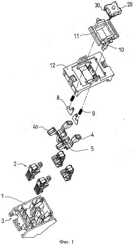 Электрический механизм переключателя на три направления с устройством быстрого соединения