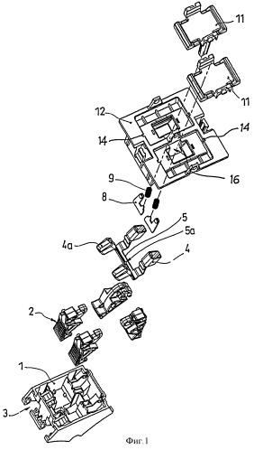 Электрический механизм спаренного переключателя с быстрым соединением