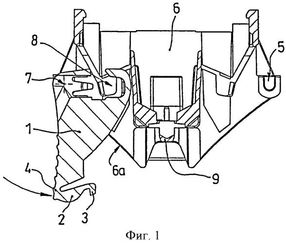 Блокировочное устройство для клавиши быстрого соединения в электрических механизмах