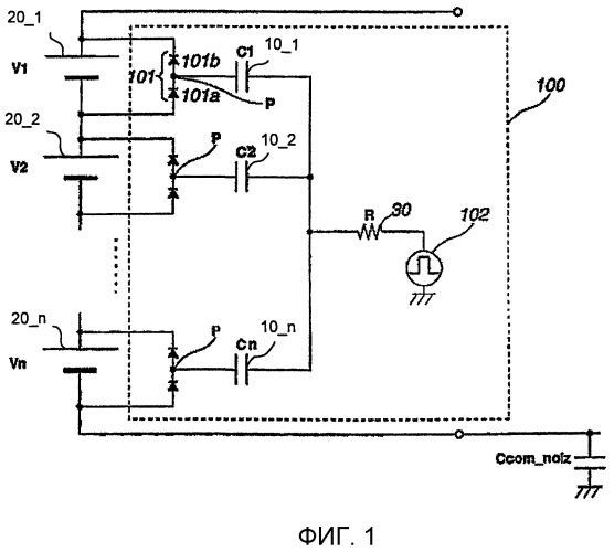 Устройство уравновешивания напряжения для системы аккумуляторных батарей