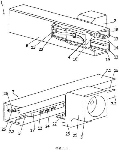 Соединительное устройство с подвижными контактами и штырьками, скользящими вдоль электрических направляющих, предназначенное для использования в домашней, офисной или промышленной электропроводке