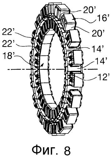 Электромагнитное устройство, выполненное с вожможностью обратимой работы в качестве генератора и электродвигателя