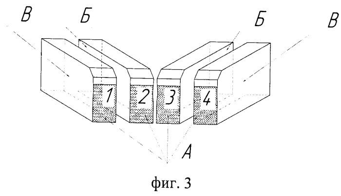 Способ определения зоны пластической деформации под изломом в образце