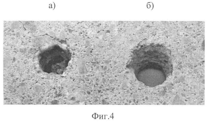Способ комбинированного лазерно-механического бурения кремнеземсодержащих материалов