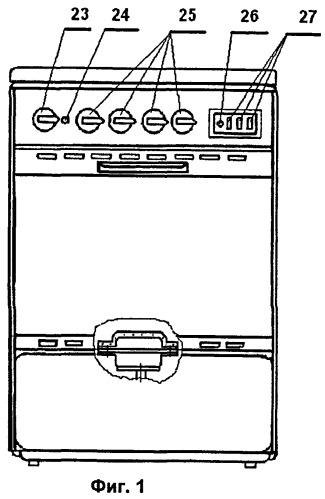 Бытовая газовая плита с микрогазотурбинным электроагрегатом