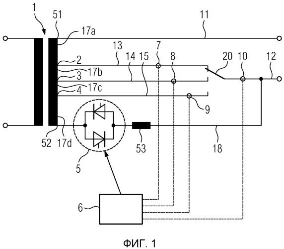 Трансформатор среднего и низкого напряжения со ступенчатым переключением и способ его эскплуатации