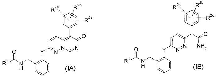 Пиримидопиридазиновые производные, пригодные в качестве р38 марк