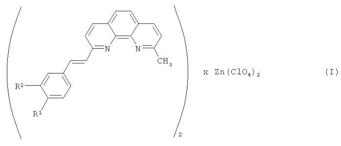 Цинковые димерные комплексы краунсодержащих стирилфенантролинов в качестве оптических сенсоров на катионы щелочноземельных и тяжелых металлов и способ их получения