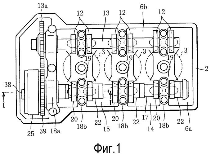 Регулируемое клапанное устройство для двигателя внутреннего сгорания