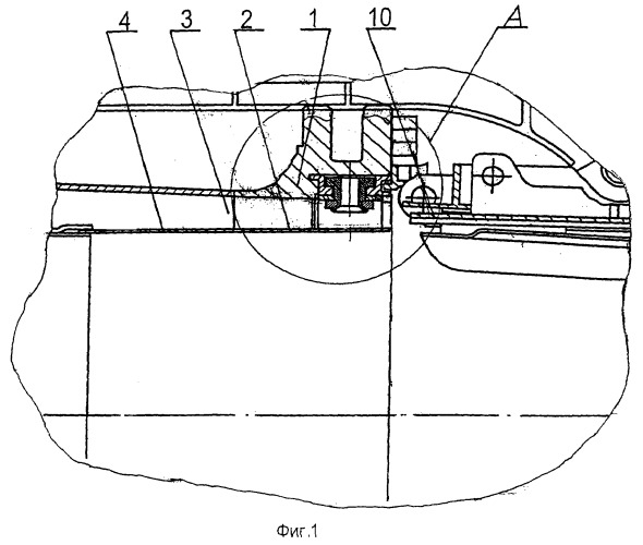 Регулируемое сопло турбореактивного двигателя